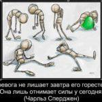 человечки