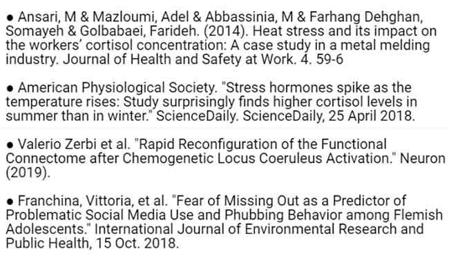 научные источники о влиянии жары на невротиков